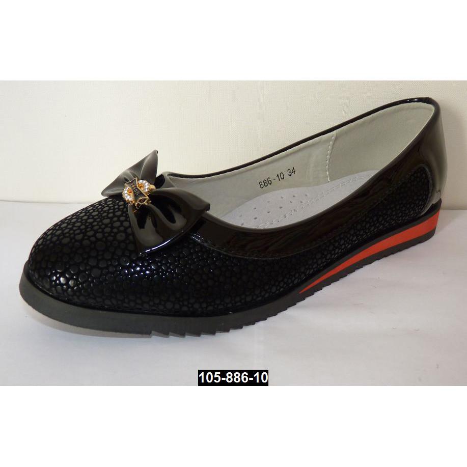 Модные туфли для девочки, 30-36 размер, супинатор, кожаная стелька