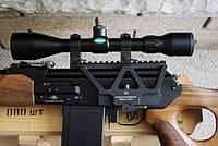Крепление для оптики на Калашников АК-74 АК-47 кріплення под оптику и фонарик планка Пикаттини рельса Вивера