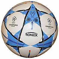 М'яч футбольний ламінований DXN Ronex(Finale 1)Sky/Blue/Black RXD-F1-SBB