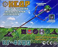 Бензокоса КЕДР БГ-4500 (4500 Вт), фото 1