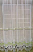 Тюль Полоска Салатовый, микросетка с вышивкой, фото 2
