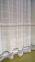 Тюль Полоска Бежевый+Серый, 3 метра, фото 2
