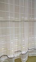 Тюль Полоска Бежевый+Серый, 3 метра, фото 3
