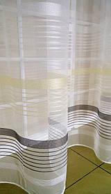 Тюль Полоска Бежевый+Серый, 3 метра
