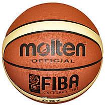 М'яч баскетбольний №7 PU Molten GG-7 (смуга) МLT7-PU