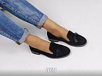 Женские лоферы с кисточкой, велюровые, черные / туфли лоферы женские, натуральный велюр, стильные