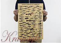 Оригинальные постеры для милитариста