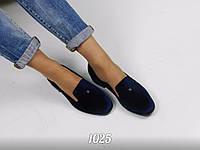 Женские туфли лоферы, велюр, темно синие /  лоферы женские 2017, каблук 2 см, модные