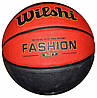М'яч баскетбольний №7 гумовий Wilshi B7-12 бордовий з чорним