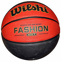 М'яч баскетбольний №7 гумовий Wilshi B7-12 бордовий з чорним , фото 1