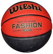М'яч баскетбольний гумовий Wilshi №7 B7-12 бордовий з чорним