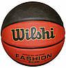 М'яч баскетбольний гумовий Wilshi №7 B7-12 бордовий з чорним, фото 3