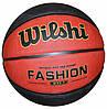 М'яч баскетбольний гумовий Wilshi №7 B7-12 бордовий з чорним, фото 4