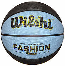 М'яч баскетбольний №7 гумовий Wilshi B7-13 блакитний з чорним