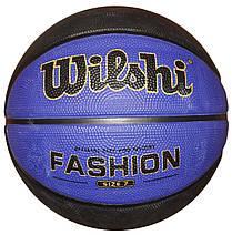 М'яч баскетбольний №7 гумовий Wilshi B7-14 фіолетовий з чорним