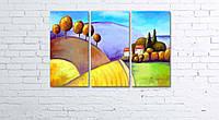 """Модульная картина на полотне """"Разноцветный пейзаж"""""""