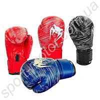 Боксерские перчатки Детские 2, 4 унций
