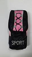 Пенал-косметичка  Унисекс HR-5629 ( 3 цвета- розовый,голубой,серый с черным)