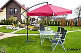 Зонт FOLDING 3 метра большой, фото 5