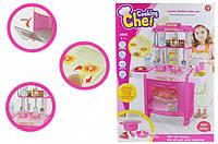 Кухня детская 922-15