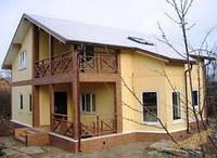 Строительство жилых домов Днепропетровская область