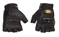 Вело-мото перчатки кожаные