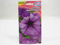 Семена петунии Фиолетовой - 0.05 г