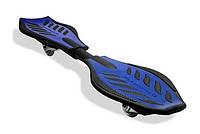 Двухколесный скейт Ripstik Classic Blue