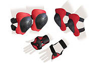 Защита спорт. наколенники, налокот., перчатки детская