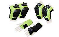 Защита спорт. наколенники, налокот., перчатки для взрослых ZEL