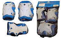 Защита спортивная наколенники, налокот., перчатки детская ZEL