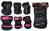 Защита спортивная наколенники, налокот., перчатки для взрослых ZEL