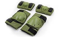 Защита тактическая наколенники, налокотники (оливковый), фото 1