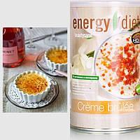 Крем-брюле «С кусочками карамели»  Energy Diet