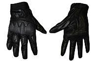 Мотоперчатки кожаные FOX