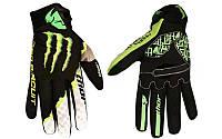 Мотоперчатки текстильные Monster