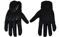 Мотоперчатки текстильные Scoyco