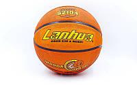 Мяч баскетбольный резиновый №5 LANHUA  Super soft Indoor (резина, бутил, оранжевый)
