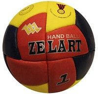 Мяч гандбол. Zelart