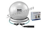 Мяч для пилатеса с эспандерами и надувной базой SOLEX гладкий 65см (PVC, серый, ABS-система)