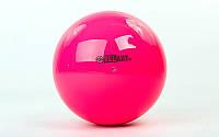 Мяч для художественной гимнастики d-15см ZEL  (PVC, d-15см, 240гр, ярко-розовый)