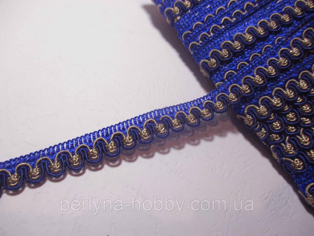 Тасьма декоративна кант 1 см синя з бежевим