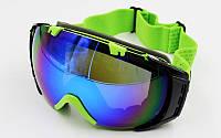 Очки горнолыжные LG0204