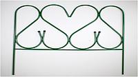 Забор для газона металлический Изящный 5 секций (800х900 мм) Белорусь GP-005