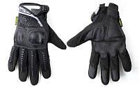 Перчатки тактические MECHANIX MPACT 3  (PL, закр. пальцы, протектор-усил, р-р M-XL, черн)