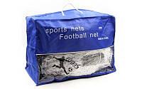 Сетка на ворота футбольные тренировочная узловая (2шт)