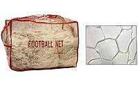 Сетка на ворота футзальные, гандбольные тренировочная (2шт)