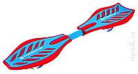 Скейт RipStik Berry Red-Blue