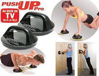 Упоры для отжиманий PUSH UP