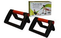 Упоры для отжиманий складные (2шт) PS FI-9920 PUSH-UP BAR (пластик, неопрен, р-р 12*23,5*15см)